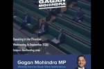 Embedded thumbnail for Gagan Mohindra MP, Speaking in Parliament to Robert Buckland QC MP